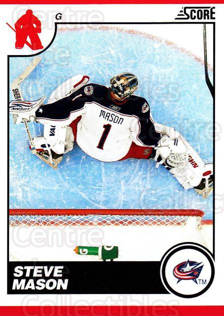 2010-11 Score #169 Steve Mason<br/>2 In Stock - $1.00 each - <a href=https://centericecollectibles.foxycart.com/cart?name=2010-11%20Score%20%23169%20Steve%20Mason...&quantity_max=2&price=$1.00&code=287620 class=foxycart> Buy it now! </a>