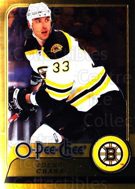 2008-09 O-pee-chee Metal #219 Zdeno Chara<br/>1 In Stock - $2.00 each - <a href=https://centericecollectibles.foxycart.com/cart?name=2008-09%20O-pee-chee%20Metal%20%23219%20Zdeno%20Chara...&quantity_max=1&price=$2.00&code=288702 class=foxycart> Buy it now! </a>