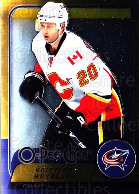 2008-09 O-pee-chee Metal #295 Kristian Huselius<br/>2 In Stock - $2.00 each - <a href=https://centericecollectibles.foxycart.com/cart?name=2008-09%20O-pee-chee%20Metal%20%23295%20Kristian%20Huseli...&quantity_max=2&price=$2.00&code=288778 class=foxycart> Buy it now! </a>