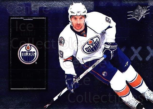 2009-10 Spx #43 Sam Gagner<br/>4 In Stock - $1.00 each - <a href=https://centericecollectibles.foxycart.com/cart?name=2009-10%20Spx%20%2343%20Sam%20Gagner...&quantity_max=4&price=$1.00&code=293345 class=foxycart> Buy it now! </a>