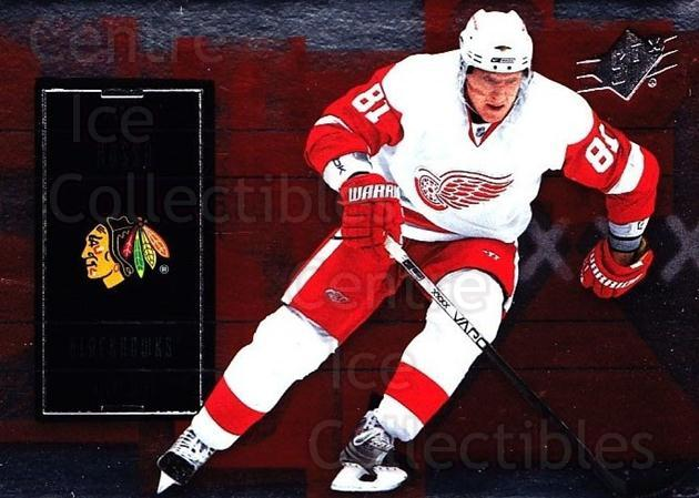 2009-10 Spx #67 Marian Hossa<br/>5 In Stock - $1.00 each - <a href=https://centericecollectibles.foxycart.com/cart?name=2009-10%20Spx%20%2367%20Marian%20Hossa...&quantity_max=5&price=$1.00&code=293369 class=foxycart> Buy it now! </a>