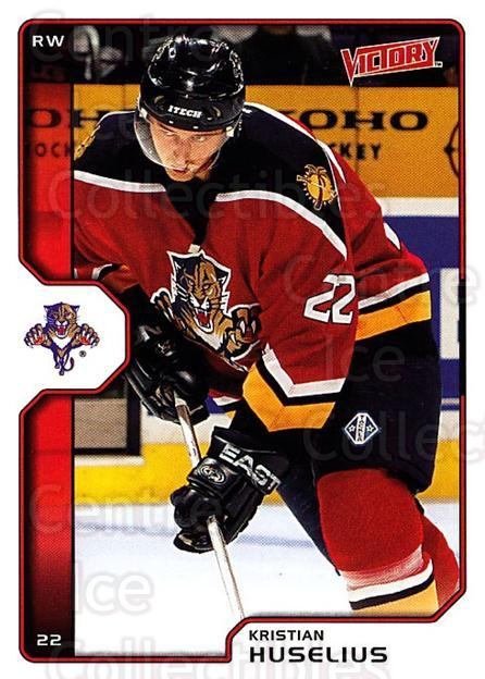 2002-03 UD Victory #88 Kristian Huselius<br/>3 In Stock - $1.00 each - <a href=https://centericecollectibles.foxycart.com/cart?name=2002-03%20UD%20Victory%20%2388%20Kristian%20Huseli...&quantity_max=3&price=$1.00&code=293429 class=foxycart> Buy it now! </a>