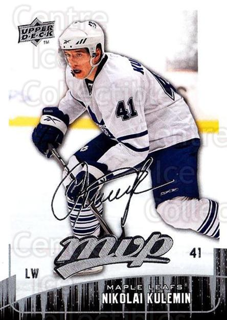 2009-10 Upper Deck MVP #27 Nikolai Kulemin<br/>5 In Stock - $1.00 each - <a href=https://centericecollectibles.foxycart.com/cart?name=2009-10%20Upper%20Deck%20MVP%20%2327%20Nikolai%20Kulemin...&quantity_max=5&price=$1.00&code=293524 class=foxycart> Buy it now! </a>