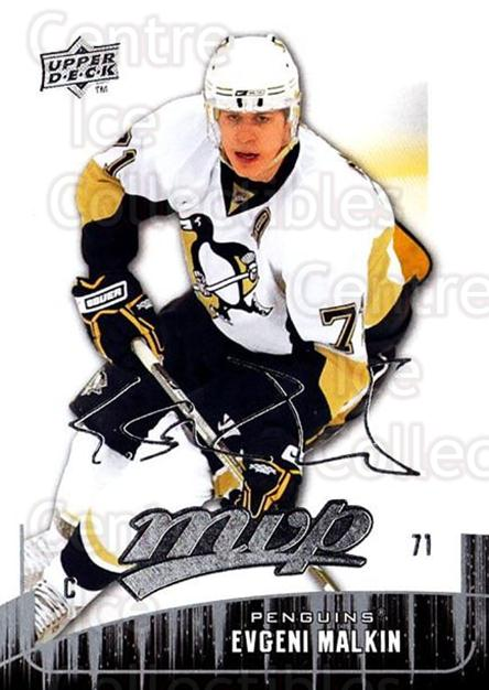2009-10 Upper Deck MVP #60 Evgeni Malkin<br/>2 In Stock - $2.00 each - <a href=https://centericecollectibles.foxycart.com/cart?name=2009-10%20Upper%20Deck%20MVP%20%2360%20Evgeni%20Malkin...&quantity_max=2&price=$2.00&code=293557 class=foxycart> Buy it now! </a>