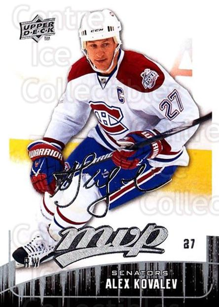 2009-10 Upper Deck MVP #99 Alexei Kovalev<br/>5 In Stock - $1.00 each - <a href=https://centericecollectibles.foxycart.com/cart?name=2009-10%20Upper%20Deck%20MVP%20%2399%20Alexei%20Kovalev...&quantity_max=5&price=$1.00&code=293596 class=foxycart> Buy it now! </a>
