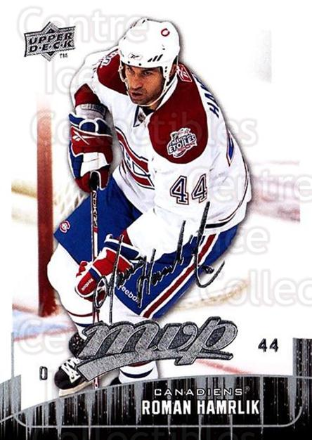 2009-10 Upper Deck MVP #147 Roman Hamrlik<br/>5 In Stock - $1.00 each - <a href=https://centericecollectibles.foxycart.com/cart?name=2009-10%20Upper%20Deck%20MVP%20%23147%20Roman%20Hamrlik...&quantity_max=5&price=$1.00&code=293644 class=foxycart> Buy it now! </a>