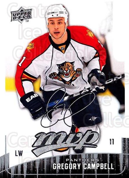 2009-10 Upper Deck MVP #177 Gregory Campbell<br/>5 In Stock - $1.00 each - <a href=https://centericecollectibles.foxycart.com/cart?name=2009-10%20Upper%20Deck%20MVP%20%23177%20Gregory%20Campbel...&quantity_max=5&price=$1.00&code=293674 class=foxycart> Buy it now! </a>