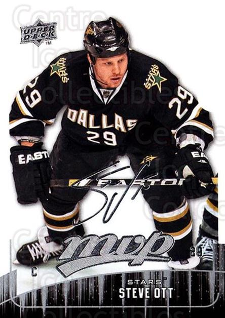 2009-10 Upper Deck MVP #203 Steve Ott<br/>5 In Stock - $1.00 each - <a href=https://centericecollectibles.foxycart.com/cart?name=2009-10%20Upper%20Deck%20MVP%20%23203%20Steve%20Ott...&quantity_max=5&price=$1.00&code=293700 class=foxycart> Buy it now! </a>