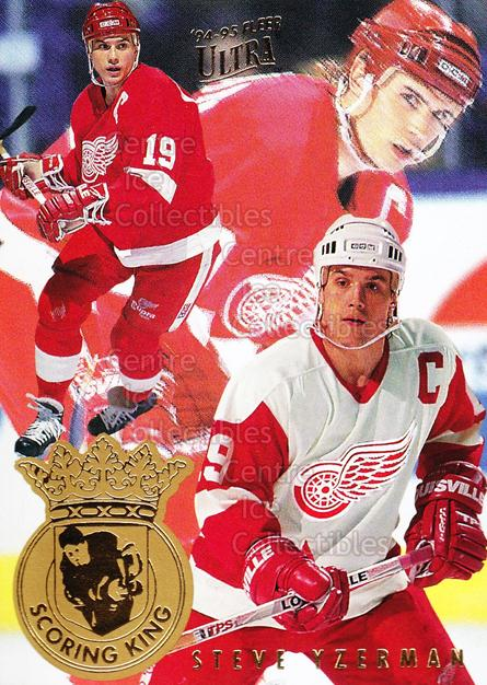 1994-95 Ultra Scoring Kings #7 Steve Yzerman<br/>8 In Stock - $3.00 each - <a href=https://centericecollectibles.foxycart.com/cart?name=1994-95%20Ultra%20Scoring%20Kings%20%237%20Steve%20Yzerman...&price=$3.00&code=295996 class=foxycart> Buy it now! </a>