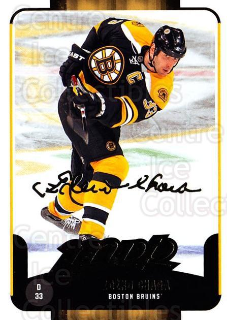 2011-12 Upper Deck MVP #7 Zdeno Chara<br/>1 In Stock - $2.00 each - <a href=https://centericecollectibles.foxycart.com/cart?name=2011-12%20Upper%20Deck%20MVP%20%237%20Zdeno%20Chara...&quantity_max=1&price=$2.00&code=299433 class=foxycart> Buy it now! </a>