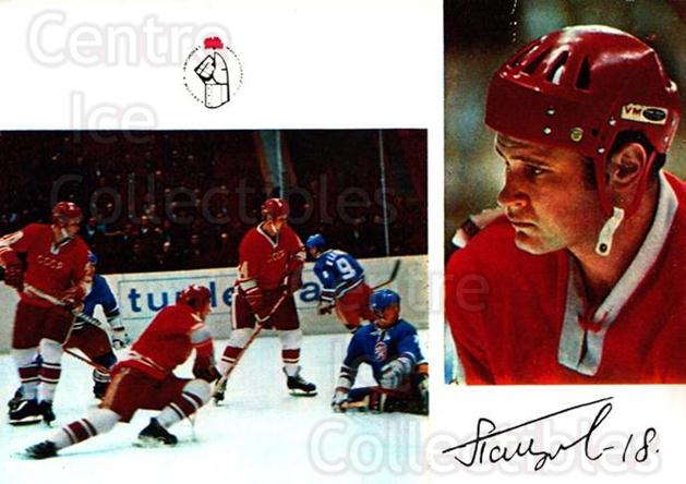 1973-74 Russian National Team #21 Evgeni Paladiev<br/>1 In Stock - $5.00 each - <a href=https://centericecollectibles.foxycart.com/cart?name=1973-74%20Russian%20National%20Team%20%2321%20Evgeni%20Paladiev...&quantity_max=1&price=$5.00&code=30183 class=foxycart> Buy it now! </a>
