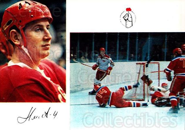 1973-74 Russian National Team #22 Yuri Liapkin<br/>1 In Stock - $5.00 each - <a href=https://centericecollectibles.foxycart.com/cart?name=1973-74%20Russian%20National%20Team%20%2322%20Yuri%20Liapkin...&quantity_max=1&price=$5.00&code=30184 class=foxycart> Buy it now! </a>