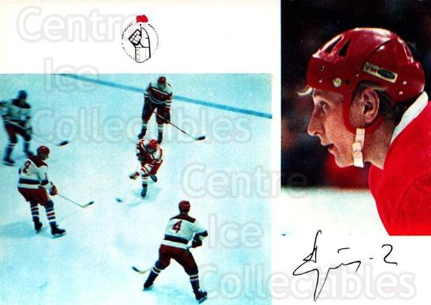 1973-74 Russian National Team #4 Alexander Gusev<br/>1 In Stock - $5.00 each - <a href=https://centericecollectibles.foxycart.com/cart?name=1973-74%20Russian%20National%20Team%20%234%20Alexander%20Gusev...&quantity_max=1&price=$5.00&code=30189 class=foxycart> Buy it now! </a>
