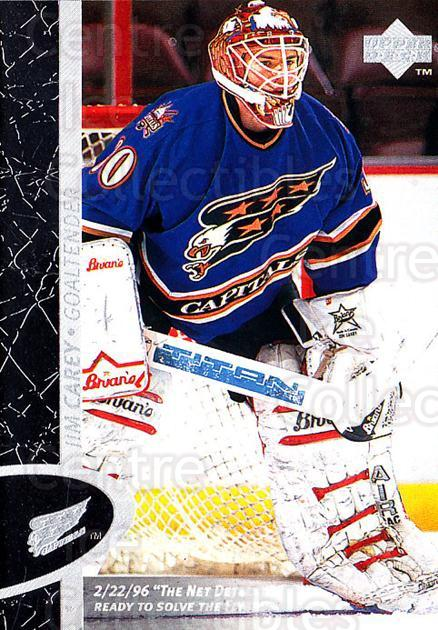 1996-97 Upper Deck #174 Jim Carey<br/>2 In Stock - $1.00 each - <a href=https://centericecollectibles.foxycart.com/cart?name=1996-97%20Upper%20Deck%20%23174%20Jim%20Carey...&quantity_max=2&price=$1.00&code=301990 class=foxycart> Buy it now! </a>