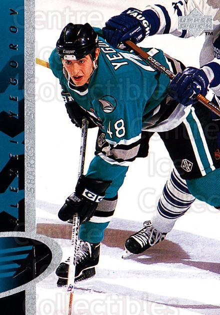 1996-97 Upper Deck #192 Alexei Yegorov<br/>3 In Stock - $1.00 each - <a href=https://centericecollectibles.foxycart.com/cart?name=1996-97%20Upper%20Deck%20%23192%20Alexei%20Yegorov...&quantity_max=3&price=$1.00&code=301994 class=foxycart> Buy it now! </a>