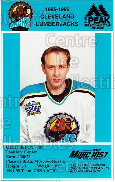 1995-96 Cleveland Lumberjacks Postcards #5 Oleg Belov<br/>6 In Stock - $3.00 each - <a href=https://centericecollectibles.foxycart.com/cart?name=1995-96%20Cleveland%20Lumberjacks%20Postcards%20%235%20Oleg%20Belov...&quantity_max=6&price=$3.00&code=302129 class=foxycart> Buy it now! </a>