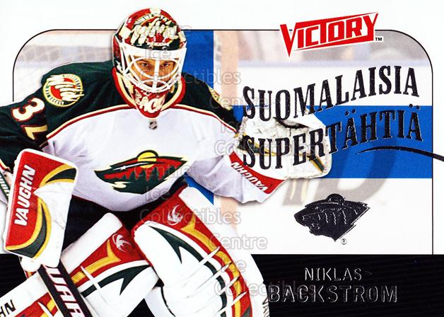 2009-10 Finnish UD Victory Suomalaisia Supertahtia #3 Niklas Backstrom<br/>5 In Stock - $2.00 each - <a href=https://centericecollectibles.foxycart.com/cart?name=2009-10%20Finnish%20UD%20Victory%20Suomalaisia%20Supertahtia%20%233%20Niklas%20Backstro...&quantity_max=5&price=$2.00&code=302789 class=foxycart> Buy it now! </a>
