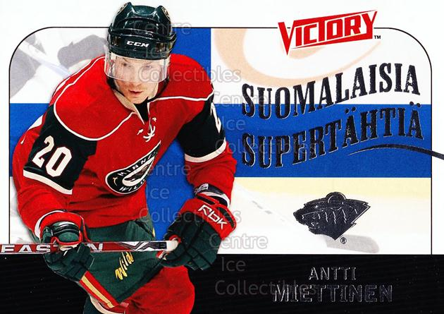 2009-10 Finnish UD Victory Suomalaisia Supertahtia #7 Antti Miettinen<br/>2 In Stock - $2.00 each - <a href=https://centericecollectibles.foxycart.com/cart?name=2009-10%20Finnish%20UD%20Victory%20Suomalaisia%20Supertahtia%20%237%20Antti%20Miettinen...&quantity_max=2&price=$2.00&code=302793 class=foxycart> Buy it now! </a>