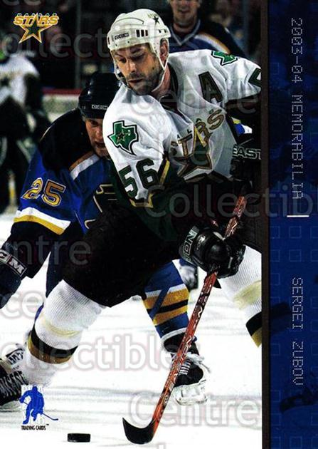 2003-04 BAP Memorabilia Sapphire #88 Sergei Zubov<br/>1 In Stock - $5.00 each - <a href=https://centericecollectibles.foxycart.com/cart?name=2003-04%20BAP%20Memorabilia%20Sapphire%20%2388%20Sergei%20Zubov...&quantity_max=1&price=$5.00&code=305089 class=foxycart> Buy it now! </a>