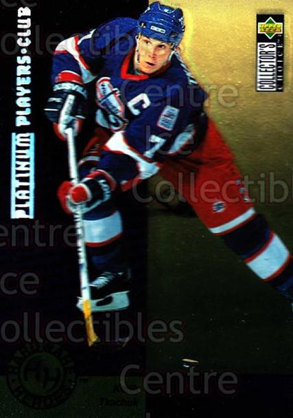 1995-96 Collectors Choice Players Club Platinum #382 Keith Tkachuk<br/>10 In Stock - $3.00 each - <a href=https://centericecollectibles.foxycart.com/cart?name=1995-96%20Collectors%20Choice%20Players%20Club%20Platinum%20%23382%20Keith%20Tkachuk...&quantity_max=10&price=$3.00&code=306299 class=foxycart> Buy it now! </a>