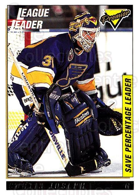 1993-94 Topps Premier Gold #222 Curtis Joseph<br/>2 In Stock - $2.00 each - <a href=https://centericecollectibles.foxycart.com/cart?name=1993-94%20Topps%20Premier%20Gold%20%23222%20Curtis%20Joseph...&quantity_max=2&price=$2.00&code=306433 class=foxycart> Buy it now! </a>