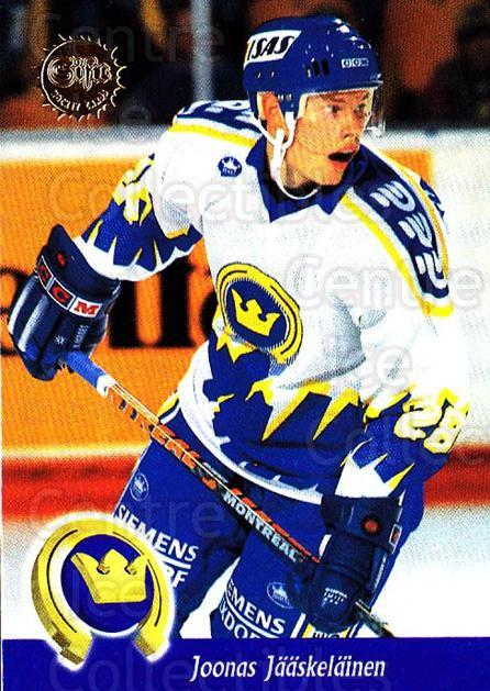 1994-95 Finnish SISU #226 Joonas Jaaskelainen<br/>2 In Stock - $2.00 each - <a href=https://centericecollectibles.foxycart.com/cart?name=1994-95%20Finnish%20SISU%20%23226%20Joonas%20Jaaskela...&quantity_max=2&price=$2.00&code=30655 class=foxycart> Buy it now! </a>