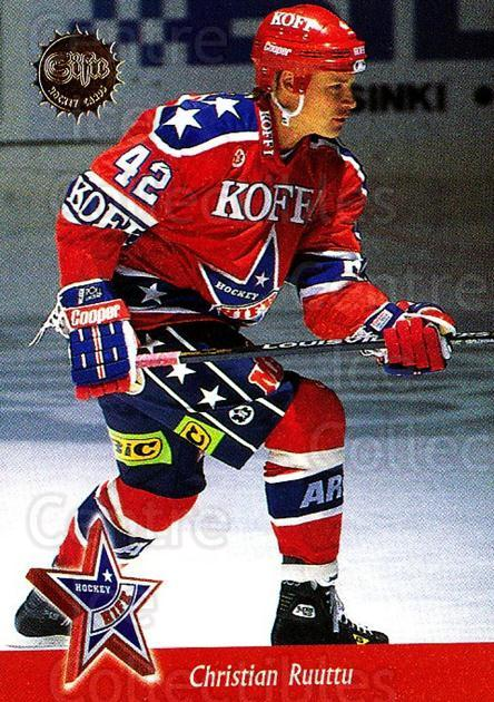 1994-95 Finnish SISU #234 Christian Ruuttu<br/>2 In Stock - $2.00 each - <a href=https://centericecollectibles.foxycart.com/cart?name=1994-95%20Finnish%20SISU%20%23234%20Christian%20Ruutt...&quantity_max=2&price=$2.00&code=30663 class=foxycart> Buy it now! </a>