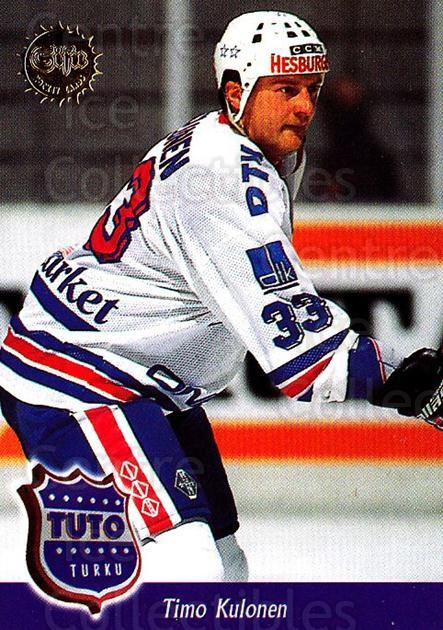 1994-95 Finnish SISU #237 Timo Kulonen<br/>1 In Stock - $2.00 each - <a href=https://centericecollectibles.foxycart.com/cart?name=1994-95%20Finnish%20SISU%20%23237%20Timo%20Kulonen...&quantity_max=1&price=$2.00&code=30666 class=foxycart> Buy it now! </a>