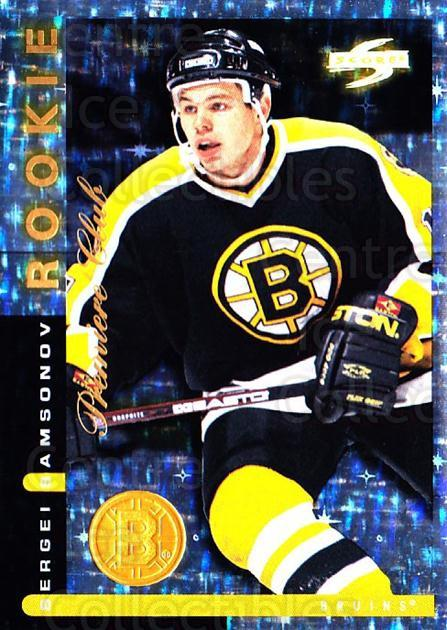 1997-98 Score Boston Bruins Premiere Club #14 Sergei Samsonov<br/>1 In Stock - $10.00 each - <a href=https://centericecollectibles.foxycart.com/cart?name=1997-98%20Score%20Boston%20Bruins%20Premiere%20Club%20%2314%20Sergei%20Samsonov...&quantity_max=1&price=$10.00&code=306834 class=foxycart> Buy it now! </a>
