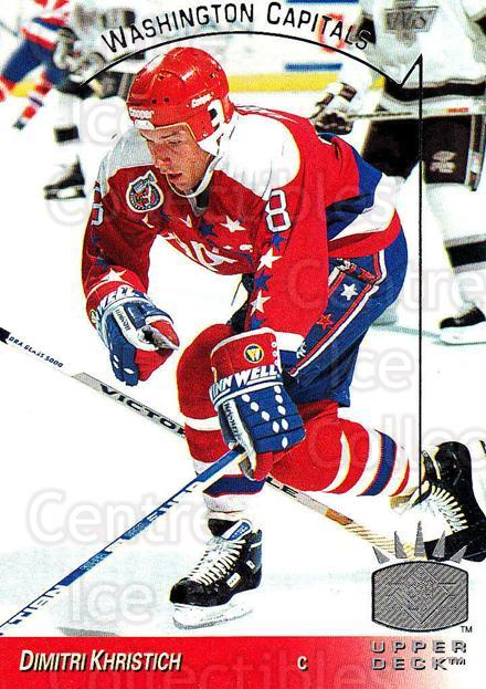 1993-94 Upper Deck SP #171 Dimitri Khristich<br/>6 In Stock - $1.00 each - <a href=https://centericecollectibles.foxycart.com/cart?name=1993-94%20Upper%20Deck%20SP%20%23171%20Dimitri%20Khristi...&quantity_max=6&price=$1.00&code=3075 class=foxycart> Buy it now! </a>
