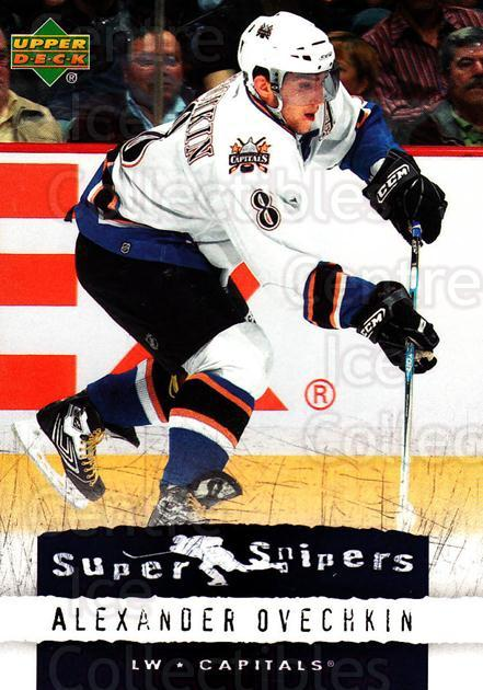 2007-08 Upper Deck Super Snipers #12 Alexander Ovechkin<br/>4 In Stock - $3.00 each - <a href=https://centericecollectibles.foxycart.com/cart?name=2007-08%20Upper%20Deck%20Super%20Snipers%20%2312%20Alexander%20Ovech...&price=$3.00&code=308577 class=foxycart> Buy it now! </a>