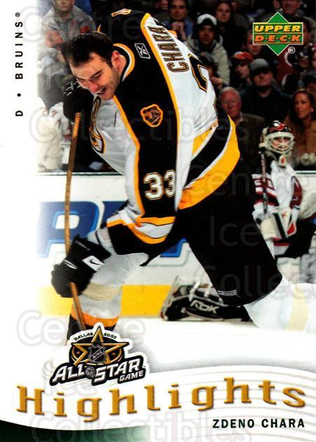 2007-08 Upper Deck AS Highlights #3 Zdeno Chara<br/>6 In Stock - $2.00 each - <a href=https://centericecollectibles.foxycart.com/cart?name=2007-08%20Upper%20Deck%20AS%20Highlights%20%233%20Zdeno%20Chara...&quantity_max=6&price=$2.00&code=308589 class=foxycart> Buy it now! </a>