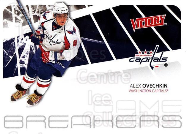 2011-12 UD Victory Game Breakers #AO Alexander Ovechkin<br/>1 In Stock - $2.00 each - <a href=https://centericecollectibles.foxycart.com/cart?name=2011-12%20UD%20Victory%20Game%20Breakers%20%23AO%20Alexander%20Ovech...&price=$2.00&code=309129 class=foxycart> Buy it now! </a>