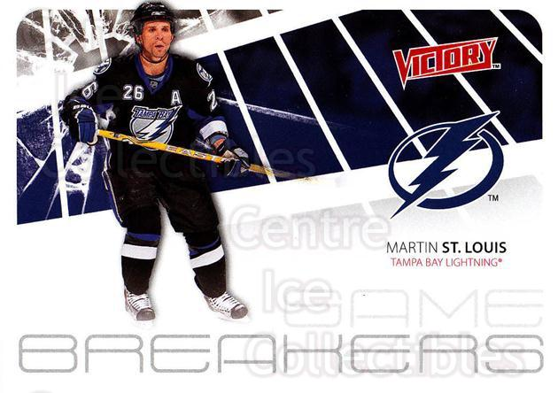 2011-12 UD Victory Game Breakers #MS Martin St. Louis<br/>5 In Stock - $2.00 each - <a href=https://centericecollectibles.foxycart.com/cart?name=2011-12%20UD%20Victory%20Game%20Breakers%20%23MS%20Martin%20St.%20Loui...&quantity_max=5&price=$2.00&code=309144 class=foxycart> Buy it now! </a>