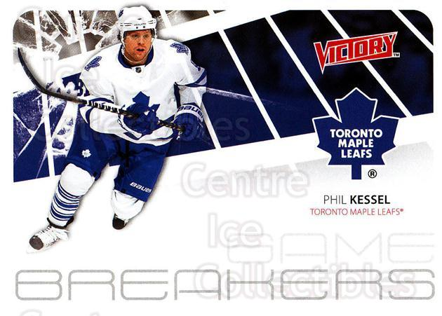 2011-12 UD Victory Game Breakers #PK Phil Kessel<br/>4 In Stock - $2.00 each - <a href=https://centericecollectibles.foxycart.com/cart?name=2011-12%20UD%20Victory%20Game%20Breakers%20%23PK%20Phil%20Kessel...&quantity_max=4&price=$2.00&code=309146 class=foxycart> Buy it now! </a>