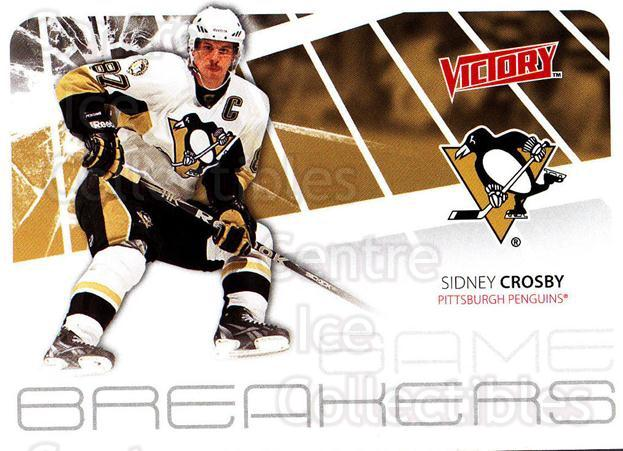 2011-12 UD Victory Game Breakers #SC Sidney Crosby<br/>4 In Stock - $5.00 each - <a href=https://centericecollectibles.foxycart.com/cart?name=2011-12%20UD%20Victory%20Game%20Breakers%20%23SC%20Sidney%20Crosby...&quantity_max=4&price=$5.00&code=309149 class=foxycart> Buy it now! </a>