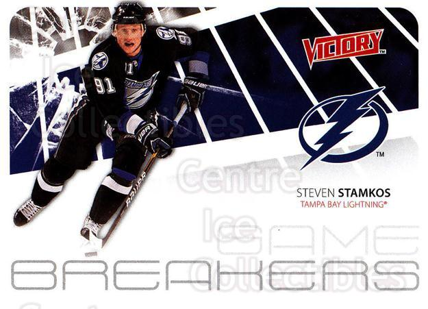 2011-12 UD Victory Game Breakers #SS Steven Stamkos<br/>1 In Stock - $2.00 each - <a href=https://centericecollectibles.foxycart.com/cart?name=2011-12%20UD%20Victory%20Game%20Breakers%20%23SS%20Steven%20Stamkos...&price=$2.00&code=309150 class=foxycart> Buy it now! </a>