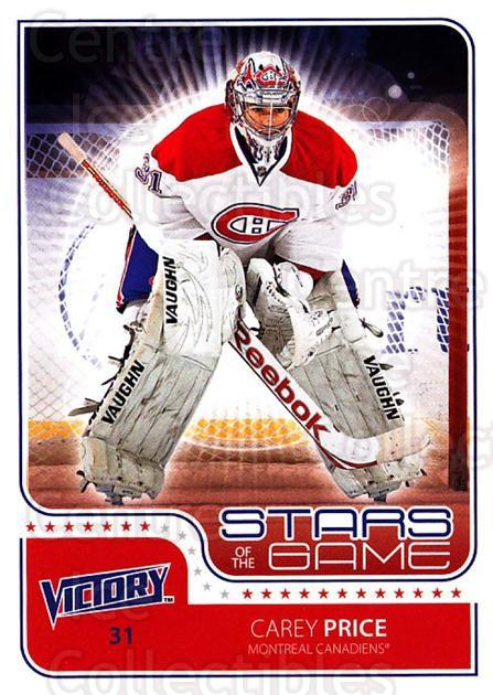 2011-12 UD Victory Stars of the Game #CP Carey Price<br/>3 In Stock - $5.00 each - <a href=https://centericecollectibles.foxycart.com/cart?name=2011-12%20UD%20Victory%20Stars%20of%20the%20Game%20%23CP%20Carey%20Price...&quantity_max=3&price=$5.00&code=309154 class=foxycart> Buy it now! </a>