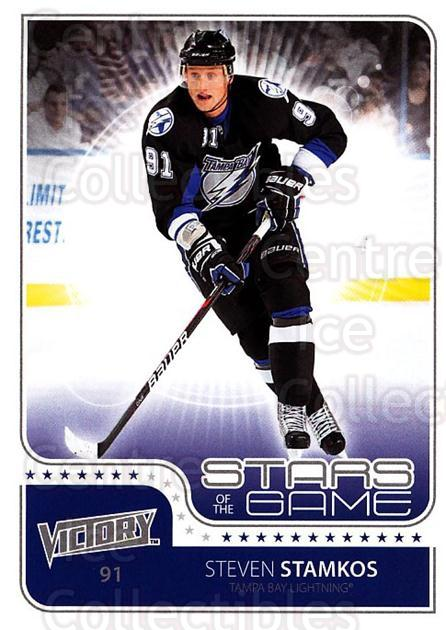 2011-12 UD Victory Stars of the Game #SS Steven Stamkos<br/>2 In Stock - $3.00 each - <a href=https://centericecollectibles.foxycart.com/cart?name=2011-12%20UD%20Victory%20Stars%20of%20the%20Game%20%23SS%20Steven%20Stamkos...&quantity_max=2&price=$3.00&code=309174 class=foxycart> Buy it now! </a>