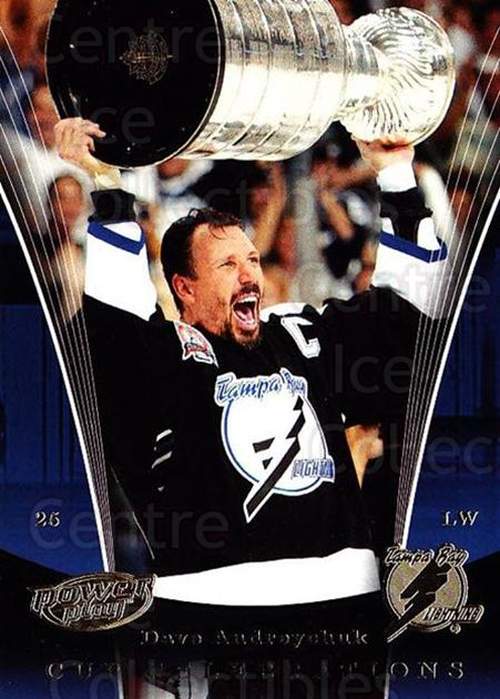 2005-06 UD Power Play #119 Dave Andreychuk, Stanley Cup<br/>3 In Stock - $2.00 each - <a href=https://centericecollectibles.foxycart.com/cart?name=2005-06%20UD%20Power%20Play%20%23119%20Dave%20Andreychuk...&quantity_max=3&price=$2.00&code=309313 class=foxycart> Buy it now! </a>