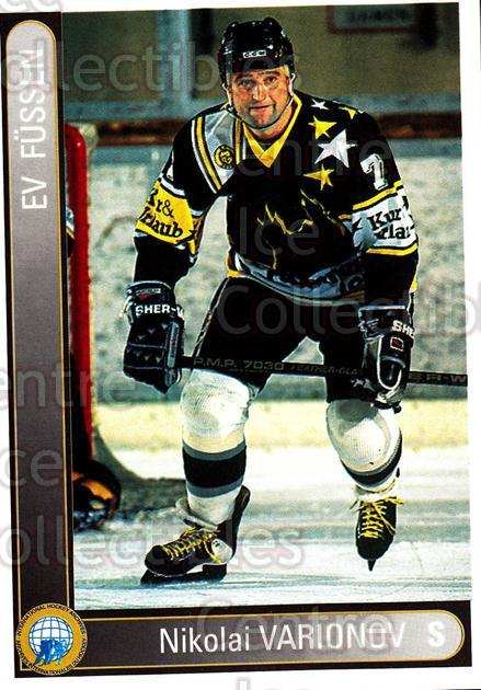 1994-95 German First League #101 Nikolai Varianov<br/>14 In Stock - $2.00 each - <a href=https://centericecollectibles.foxycart.com/cart?name=1994-95%20German%20First%20League%20%23101%20Nikolai%20Variano...&quantity_max=14&price=$2.00&code=30940 class=foxycart> Buy it now! </a>