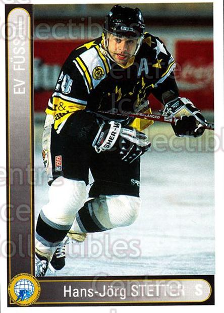 1994-95 German First League #117 Hans-Jorg Stetter<br/>9 In Stock - $2.00 each - <a href=https://centericecollectibles.foxycart.com/cart?name=1994-95%20German%20First%20League%20%23117%20Hans-Jorg%20Stett...&quantity_max=9&price=$2.00&code=30957 class=foxycart> Buy it now! </a>
