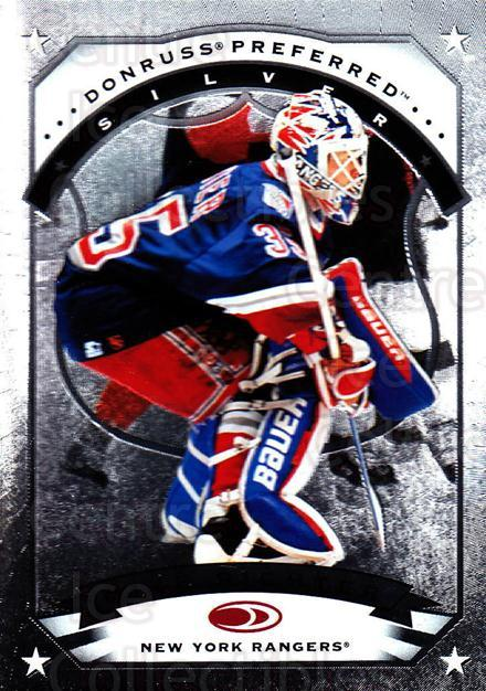 1997-98 Donruss Preferred #124 Mike Richter<br/>2 In Stock - $2.00 each - <a href=https://centericecollectibles.foxycart.com/cart?name=1997-98%20Donruss%20Preferred%20%23124%20Mike%20Richter...&quantity_max=2&price=$2.00&code=311389 class=foxycart> Buy it now! </a>