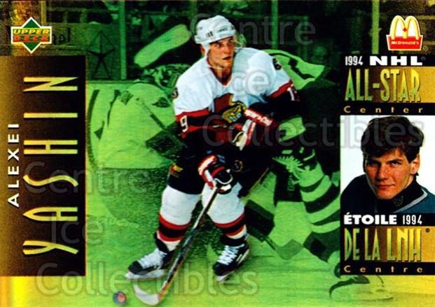 1994-95 McDonalds Upper Deck #3 Alexei Yashin<br/>8 In Stock - $1.00 each - <a href=https://centericecollectibles.foxycart.com/cart?name=1994-95%20McDonalds%20Upper%20Deck%20%233%20Alexei%20Yashin...&quantity_max=8&price=$1.00&code=31511 class=foxycart> Buy it now! </a>
