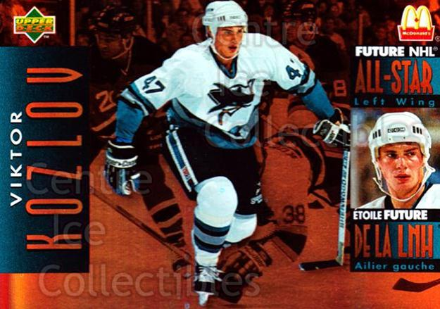 1994-95 McDonalds Upper Deck #33 Viktor Kozlov<br/>10 In Stock - $1.00 each - <a href=https://centericecollectibles.foxycart.com/cart?name=1994-95%20McDonalds%20Upper%20Deck%20%2333%20Viktor%20Kozlov...&quantity_max=10&price=$1.00&code=31515 class=foxycart> Buy it now! </a>