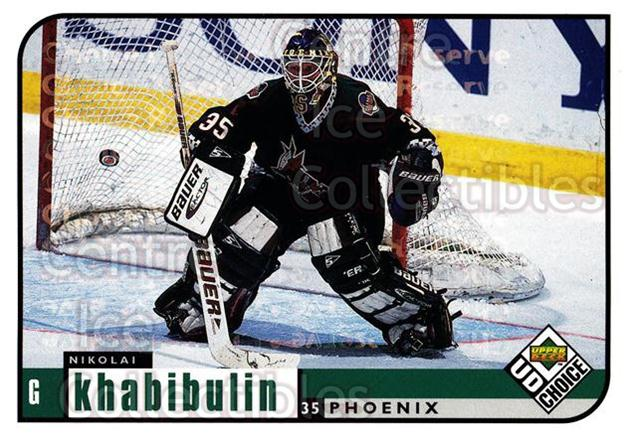 1998-99 UD Choice Reserve #162 Nikolai Khabibulin<br/>5 In Stock - $2.00 each - <a href=https://centericecollectibles.foxycart.com/cart?name=1998-99%20UD%20Choice%20Reserve%20%23162%20Nikolai%20Khabibu...&quantity_max=5&price=$2.00&code=316487 class=foxycart> Buy it now! </a>