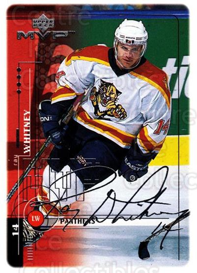 1998-99 Upper Deck MVP Silver Script #89 Ray Whitney<br/>1 In Stock - $2.00 each - <a href=https://centericecollectibles.foxycart.com/cart?name=1998-99%20Upper%20Deck%20MVP%20Silver%20Script%20%2389%20Ray%20Whitney...&quantity_max=1&price=$2.00&code=317749 class=foxycart> Buy it now! </a>