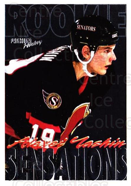 1994-95 OPC Premier #192 Alexei Yashin<br/>5 In Stock - $1.00 each - <a href=https://centericecollectibles.foxycart.com/cart?name=1994-95%20OPC%20Premier%20%23192%20Alexei%20Yashin...&quantity_max=5&price=$1.00&code=31878 class=foxycart> Buy it now! </a>