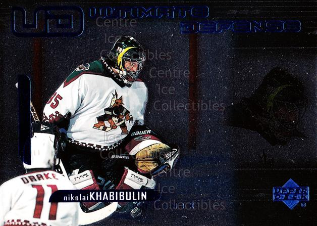 1999-00 Upper Deck Ultimate Defense #8 Nikolai Khabibulin<br/>15 In Stock - $2.00 each - <a href=https://centericecollectibles.foxycart.com/cart?name=1999-00%20Upper%20Deck%20Ultimate%20Defense%20%238%20Nikolai%20Khabibu...&quantity_max=15&price=$2.00&code=321682 class=foxycart> Buy it now! </a>