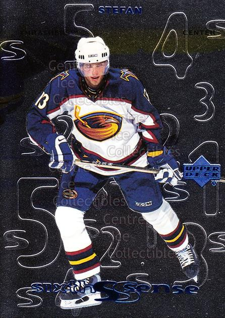 1999-00 Upper Deck Sixth Sense #7 Patrik Stefan<br/>12 In Stock - $2.00 each - <a href=https://centericecollectibles.foxycart.com/cart?name=1999-00%20Upper%20Deck%20Sixth%20Sense%20%237%20Patrik%20Stefan...&quantity_max=12&price=$2.00&code=321705 class=foxycart> Buy it now! </a>
